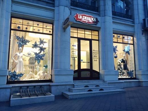 12028329 В Одессе выбрали самую красивую новогоднюю витрину