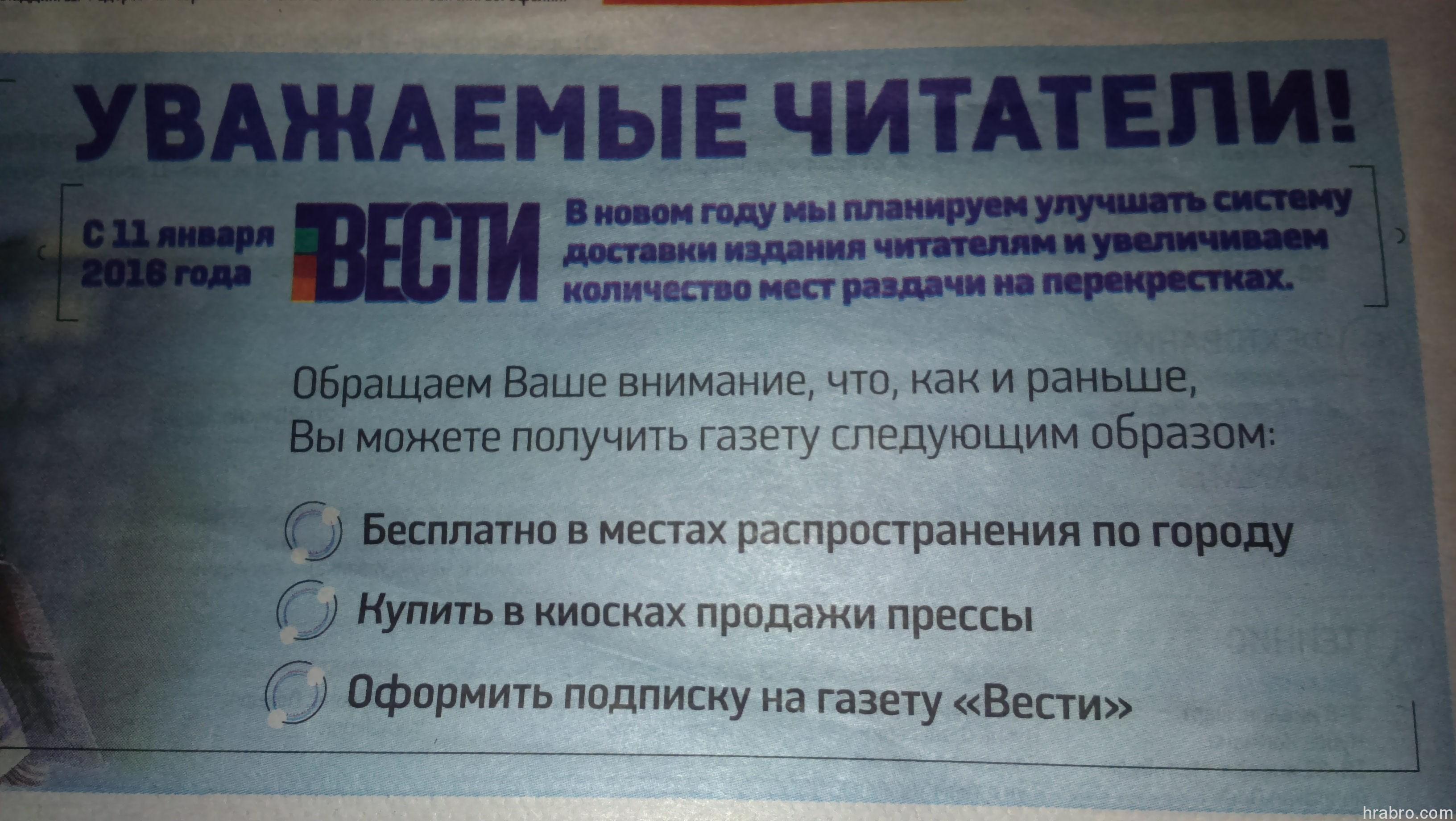 jpg-2 Украинцам отказываются бесплатно промывать мозги